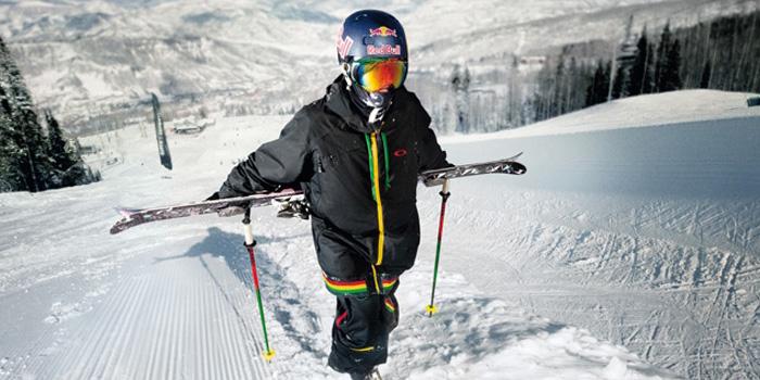 Gafas deportivas para esquí y snowboard